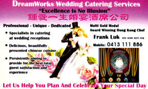 dreamworks-wedding-catering-services